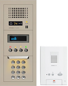dny-security-audio-security-systems-tdb