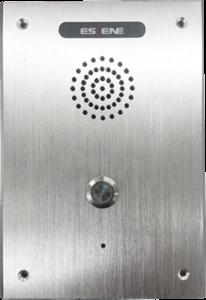 dnys-audio-intercom