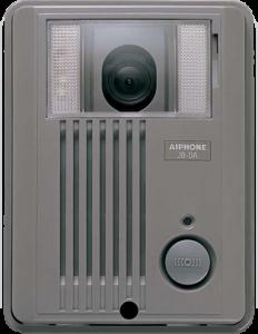 dnys-video-intercom-aiphone